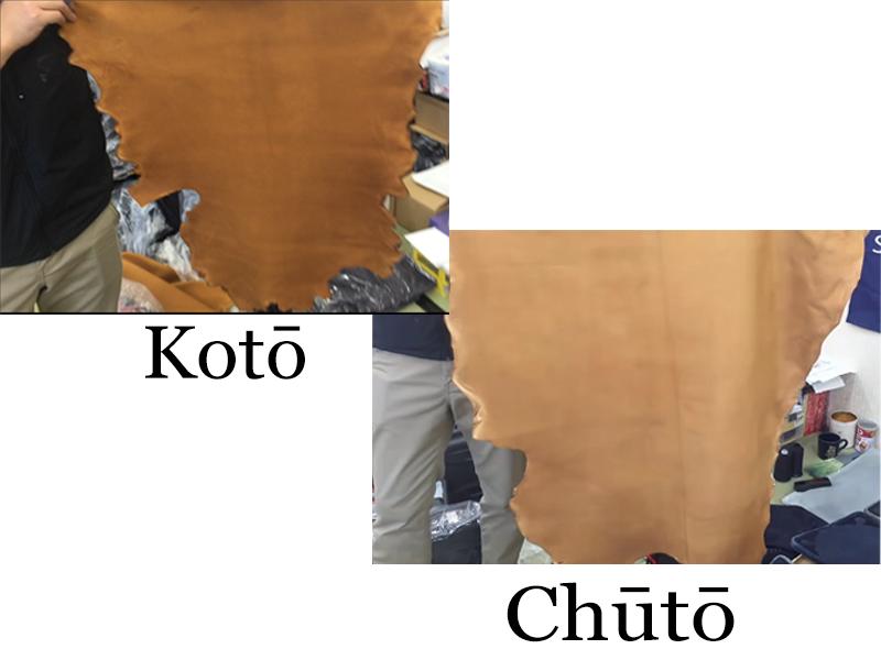 Deer Skin for Kote