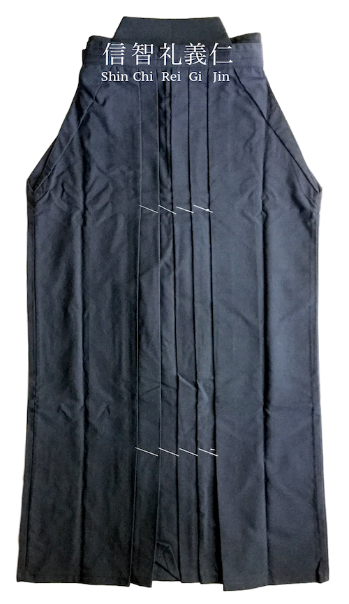 The meaning of the Pleats of Hakama