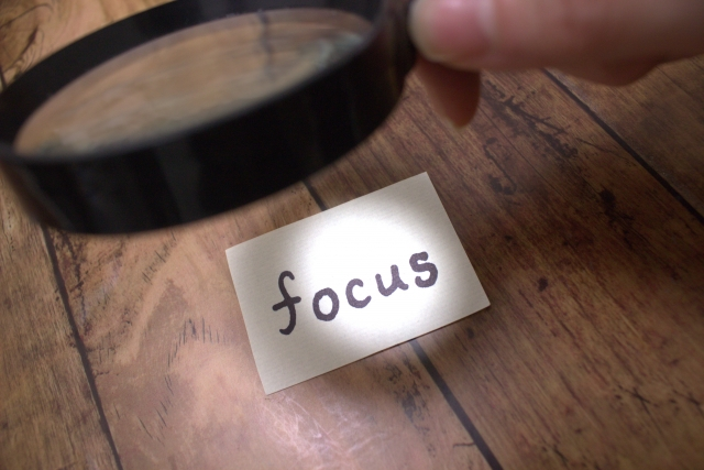 Focus is the Key to Success
