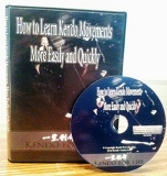 How to Learn the Kendo Movements More Easily and Quickly DVD