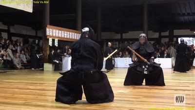 Sonkyo Alternative 2: Squat (From Kendo World Youtube Video)
