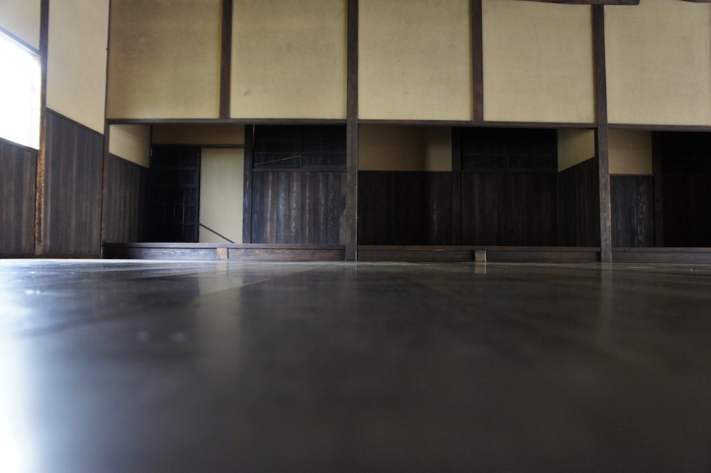 Meaning of dojo for M floor meaning