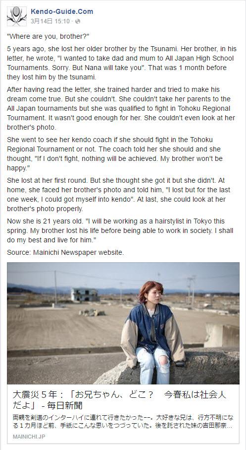 Article about tsunami victim