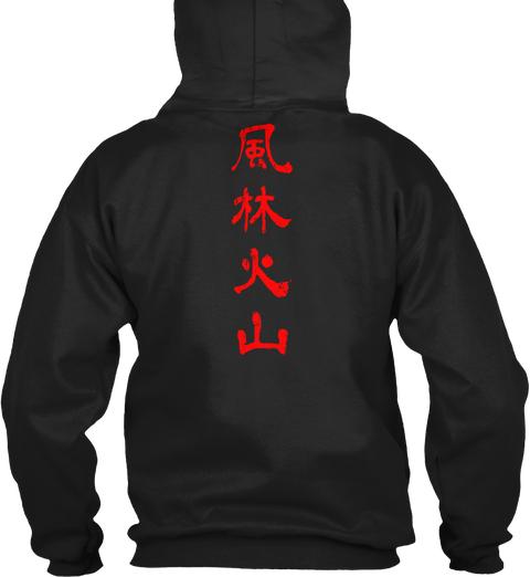 Fu-Rin-Ka-Zan Dark Hoodie in Red