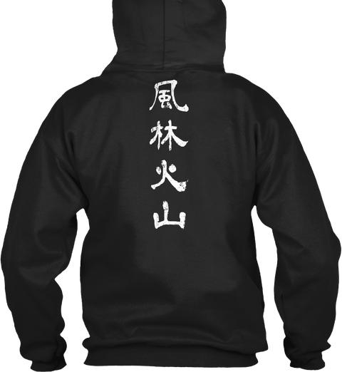 Fu-Rin-Ka-Zan Dark Hoodie