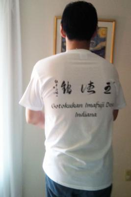 Gotokukan IImafuji Dojo Tee First Edition