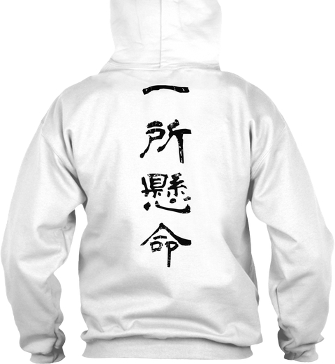 Issho Kenmei Hoodie Light Color