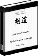 kendo beginners ebook