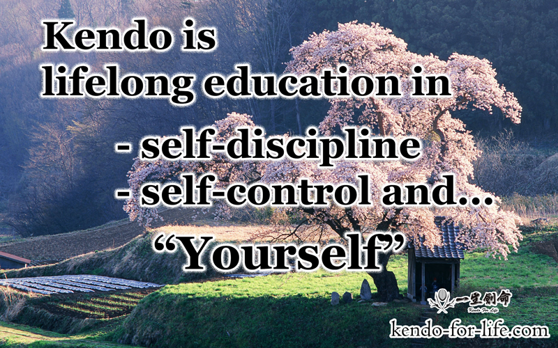 How to Learn Kendo at Home | Livestrong.com