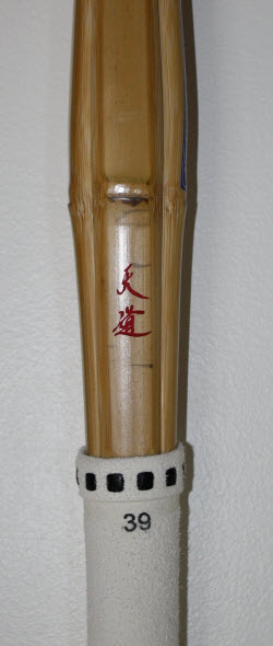 Nine Circle Shinai Tnedo