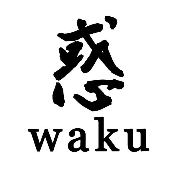 kendo shikai waku