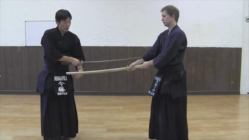 Kendo Kata No.2